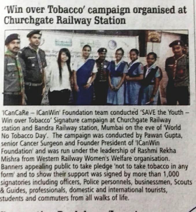 Signature Campaign Mumbai